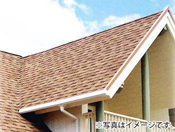 お得な屋根カバー工法プラン(1平米あたり)