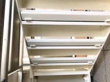 厚木市 アパート 外階段塗装工事