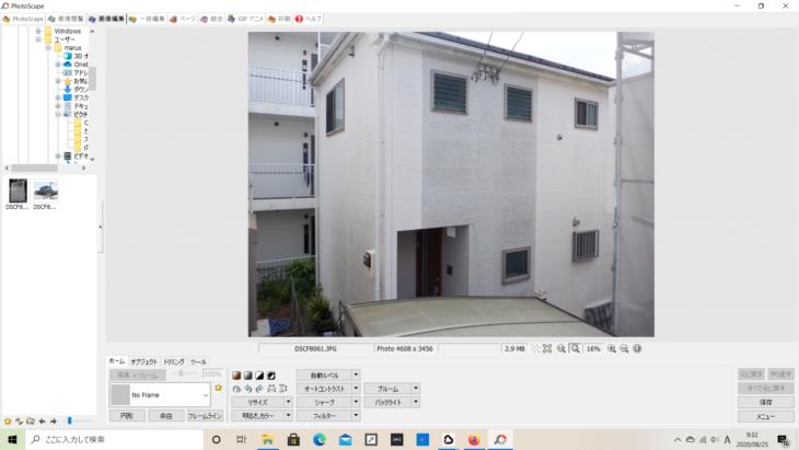 カラーシュミレーション申請しましたーーーーー【山田】【さむかわ塗装】