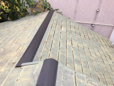 神奈川県海老名市 屋根 雨漏り修理
