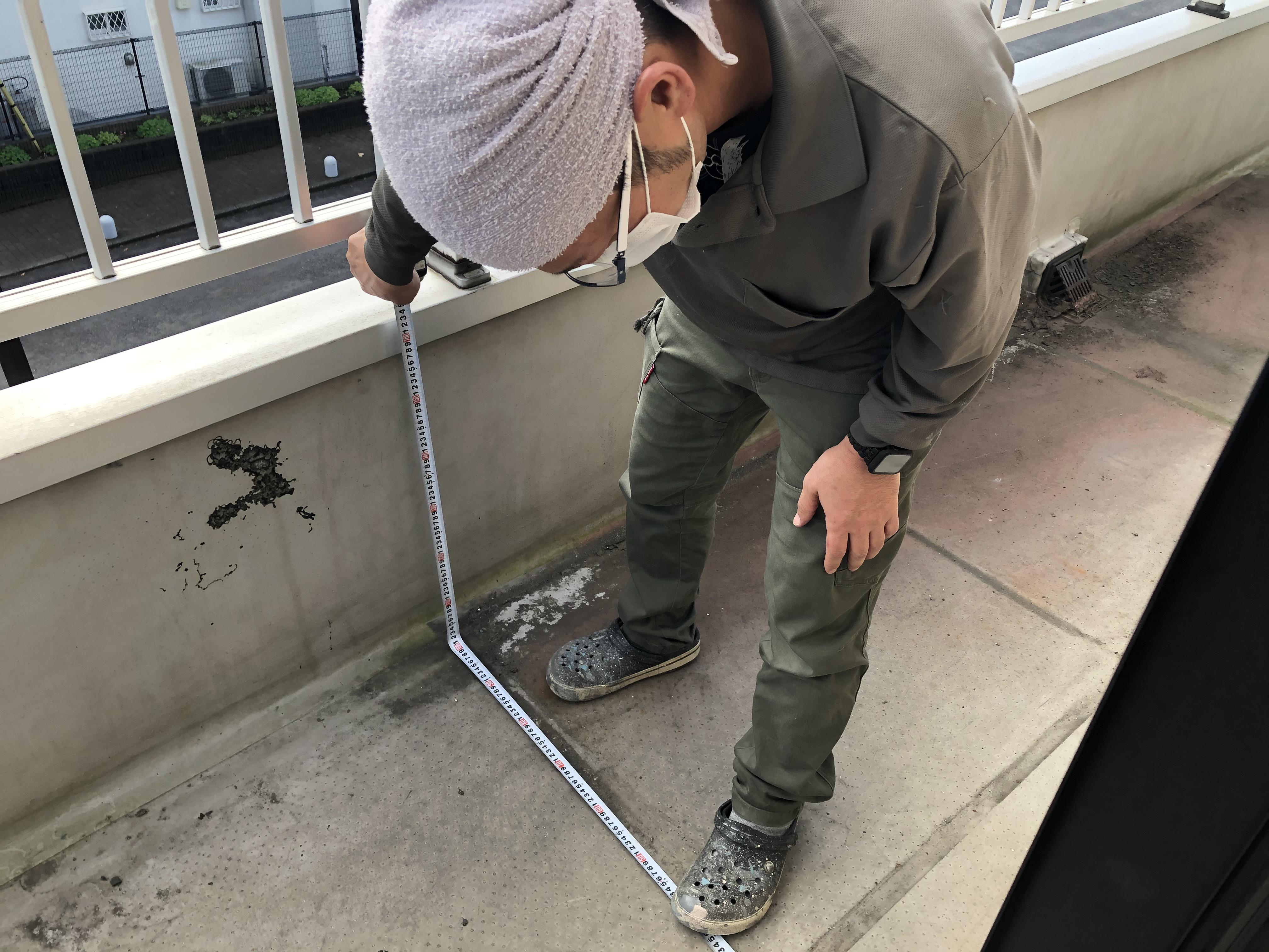 バルコニーの現場調査に行ってきました! さむかわ塗装 