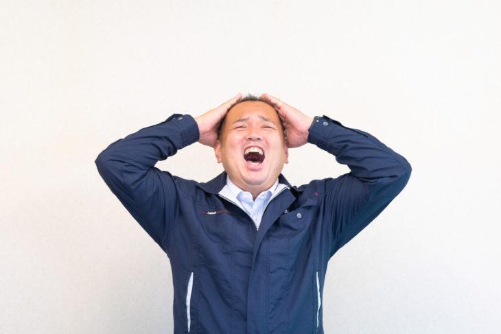 寒川町|リフォーム助成金申請期限迫る!!|住宅リフォーム等建築工事推進助成事業